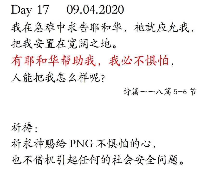 PNG-Prayer-day-17